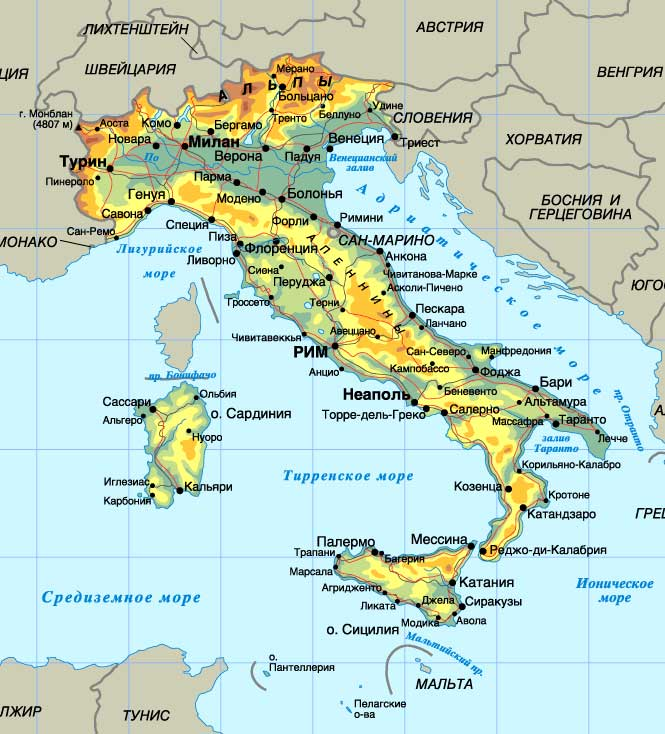 Банковская недвижимость в италии