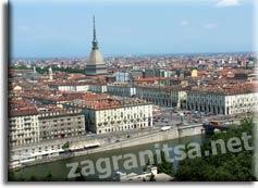 Гражданство италии покупка недвижимости